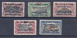 210038994  RUANDA-URUNDI.  YVERT  Nº  45/96  */MH - 1916-22: Mint/hinged