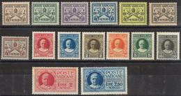 VATICANO 1929 - Conciliazione - 15 Val. Nuovi**  (1083) - Nuovi