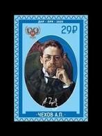 Ukraine (Donetsk) 2020 #182 Writer Anton Chekhov MNH ** - Ukraine