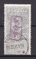 Militärverwaltung In Rumänien - 1917 - Zwangszuschlagsmarken - Michel Nr. V - Gestempelt - Occupation 1914-18