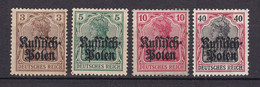 Deutsche Post In Polen - 1915 - Michel Nr. 1/3, 5 - Ungebr. - Occupation 1914-18