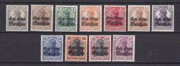 Deutsche Post In Polen - 1916/17 - Michel Nr. 6/16 - Ungebr. - Occupation 1914-18
