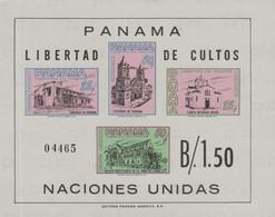 PANAMA - 1962 Religion Souvenir Sheet. Scott C264a. MNH - Panama