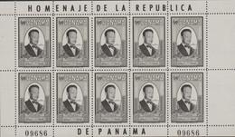 PANAMA - 1961 Dag Hammarskjold Sheetlet Of Ten. Scott C252. MNH - Panama