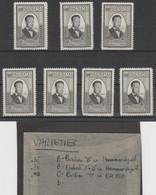 PANAMA - 1961 Dag Hammarskjdd With Varieties. Scott C252. MNH - Panama