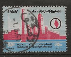 Syria, 1959, SG 702, Used - Syria
