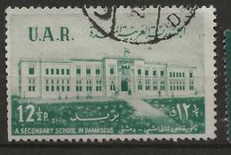 Syria, 1959, SG 683, Used - Syria