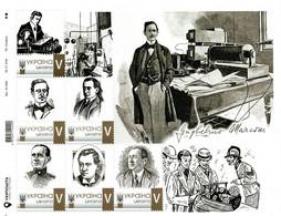 Ukraine 2018, Radio Inventor G. Marconi, Sheetlet Of 6v - Ukraine