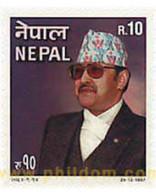Ref. 51117 * MNH * - NEPAL. 1997. ANNIVERSARY OF THE BIRENDRA KING . ANIVERSARIO DEL REY BIRENDRA - Nepal