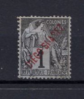 Diego-Suarez -  13 - Obl / Gest / Used - Used Stamps