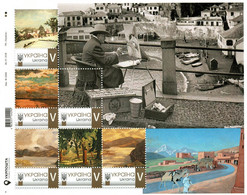 Ukraine 2021, England History, Painting By Winston Churchill, Art, Sheetlet Of 6v - Ukraine