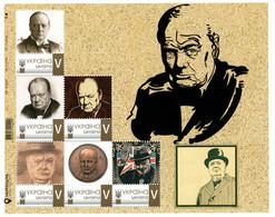 Ukraine 2021, England Politician Writer Winston Churchill, Sheetlet Of 6v - Ukraine