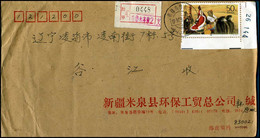 China - Cover - Storia Postale