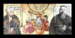 Bulgaria 2020 Mih. 5496/97 (Bl.509) Relations With Kazakhstan. Al-Farabi And Abai Qunanbaiuly (without Value) MNH ** - Ongebruikt