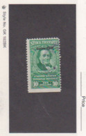 US United States Scott # RD-302 Used Catalogue $12.50 - Revenues