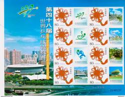 China 2005 48th World Table Tennis Championships  Special Sheet - Tenis De Mesa
