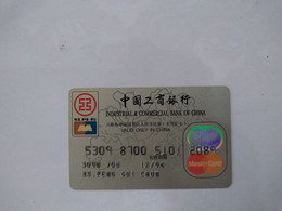 China, Industrial And Commercial Bank Of China, 1994, (1pcs) - Credit Cards (Exp. Date Min. 10 Years)