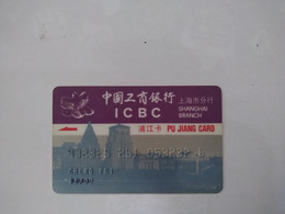 China, ICBC, Shanghai Branch, 1992, (1pcs) - Credit Cards (Exp. Date Min. 10 Years)