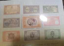 O) 2002 THAILAND,  KING CHULALONGKORN, KING BHUMIBOL, THAI BANK NOTES, MNH, SOUVENIR, XF - Thailand