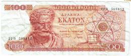 Grèce - Billet De 100 Drachmes - 1er Octobre 1967 - Democrite - P196b - Griekenland