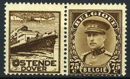 België PU72 * - Oostende-Dover - Advertising