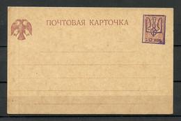 Ukraine Ukraina 1918 Postal Stationery Ganzsache Carte Postale 10 Kon. Unused - Ukraine