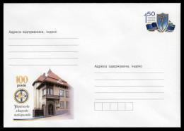 Ukraine 2010. Cover. Ukrainian Medical Association (1303) - Ukraine