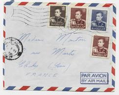 IRAN PERSIA 2R+3RX2+ 14R LETTRE COVER AVION RACHT 26.10.1959 TO FRANCE - Iran
