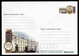 Ukraine 2013. Сover. Kyiv Scientific Research Institute Of Forensic Examinations (1467) - Ukraine