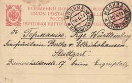 Russie Entier Postal Pour L'Allemagne 1911 - Stamped Stationery