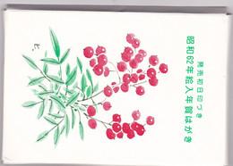 New Year Postcards 1987, Complete Set Van 25 Kaarten, Met Enveloppe/ Mapje - Postales