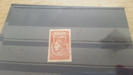 LOT543599 TIMBRE DE FRANCE OBLITERE - Collections