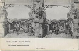 ASIE - CHINA - CHINE - YUNNAN - Une Rue De MONG - TZE - Chine