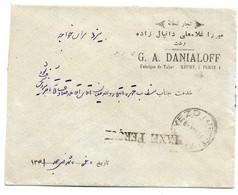 Ira097 / IRAN - Taxe Perque, Beleg Von 1923. Fabrik Aus Recht. Daniloff (Tabak) - Iran