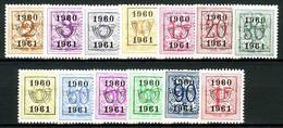 België PRE699/PRE711 ** - 1960 - Cijfer Op Heraldieke Leeuw - Chiffre Sur Lion Héraldique - Preo Reeks 53 - 13w. - Typo Precancels 1951-80 (Figure On Lion)