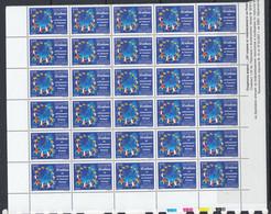 Bulgaria 2007 50Y Treaty Of Rome 1v (30x) ** Mnh (33465) - Europäischer Gedanke