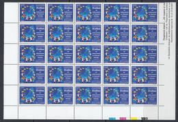 Bulgaria 2007 50Y Treaty Of Rome 1v (25x) ** Mnh (51986) - Europäischer Gedanke