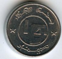 Algérie Algeria 1/4 Dinar 1992 - 1413 Fennec UNC KM 127 - Algeria