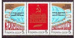 USSR 1984. Peace Policy. MNH. Mi. Nr. 5386-88. - Ungebraucht