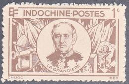 INDOCHINA   SCOTT NO  243   MINT   YEAR  1943 - Ungebraucht