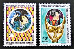 EXPO PHILATELIQUE A TOKYO 1971 - NEUFS ** - YT 248/49 - MI 341/42 - Upper Volta (1958-1984)