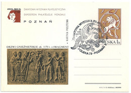 C0246 Poland SPM Astronomy Personality Copernicus Philately Art Carving Lion - Archéologie