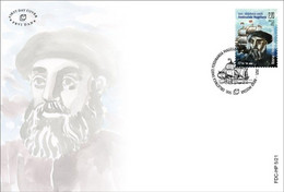 2021 FDC5/21, The 500th Anniversary Of The Death Of Ferdinand Magellan, Croat Post Mostar, Bosnia And Herzegovina, MNH - Bosnien-Herzegowina