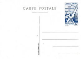 1 - SCOUTISME, Pas Courant, Neuf - Unused Stamps