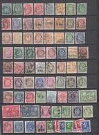 Norwegen  , Grosse Steckkarte Mit Gestempelten Briefmarken - Used Stamps