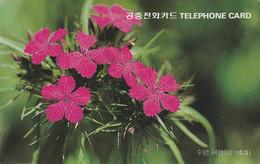 Korea, MO9503109 (J), Bamboo Hat Of Mustache (Letter J), Flower, 2 Scans. - Korea, South