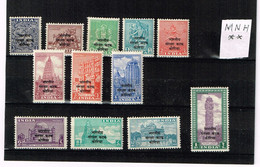 India 1953  Korean Custody Set 12 MNH **  # 5503 - Military Service Stamp