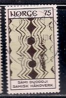 NORVEGE    N°   624   OBLITERE - Used Stamps
