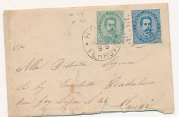 1880 ROMA CANNOCCHIALE A SBARRE SU 0,25 + 0,05 UMBERTO X PARIGI - Marcofilía