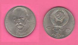 Russia 1 One Rublo Rouble 1981 Birth Jànis Rainis  Nickel Coin Latvian Writer - Russland